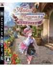 Jogo Atelier Rorona: The Alchemists of Arland PlayStation 3 Tecmo