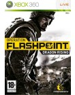 Jogo Operation Flashpoint Dragon Rising Xbox 360 Codemasters