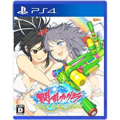 Foto Jogo Senran Kagura Peach Beach Splash PS4 Marvelous Entertainment